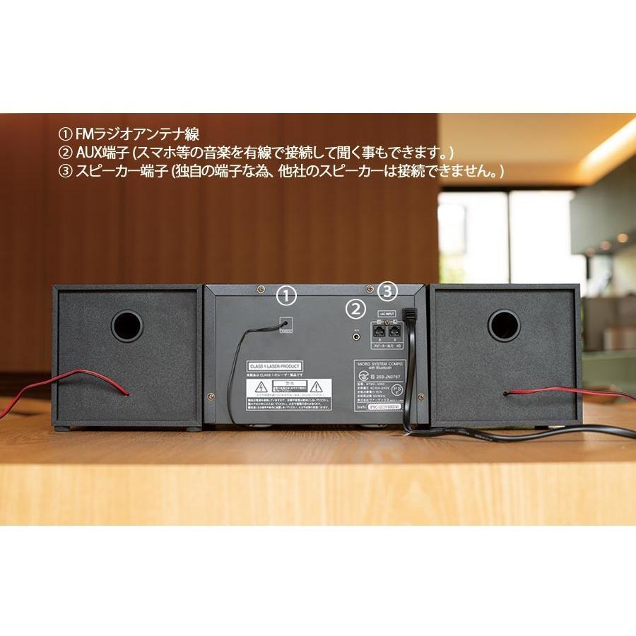 マイクロシステムコンポ with Bluetooth CDプレーヤー コンパクト CD/USB再生 FMラジオ ワイドFM対応 MP3録音 VERTEX ヴァーテックス BTMC-V002 RSL|vt-web|10