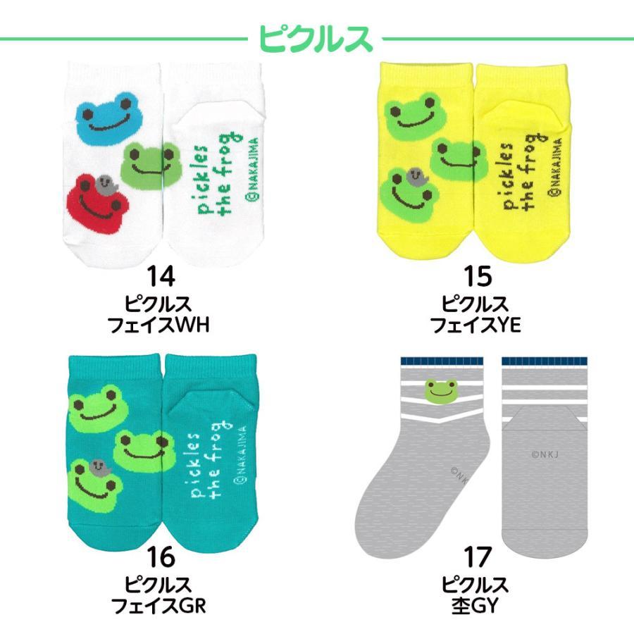 【全21種類から選べる3足セット】キッズソックス はらぺこあおむし くまのがっこう ピクルス 靴下 13〜18cm vt-web 05