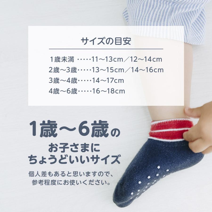 【全21種類から選べる3足セット】キッズソックス はらぺこあおむし くまのがっこう ピクルス 靴下 13〜18cm vt-web 07