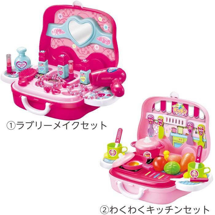 おままごとセット キッチン おもちゃ なりきりごっこあそびセット 男の子 女の子 2歳 3歳 4歳 メイク トリマー 猫 犬 ネコ イヌ クリスマス プレゼント RSL vt-web 02