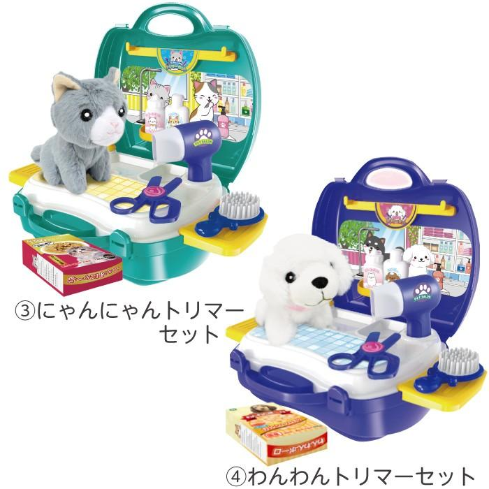 おままごとセット キッチン おもちゃ なりきりごっこあそびセット 男の子 女の子 2歳 3歳 4歳 メイク トリマー 猫 犬 ネコ イヌ クリスマス プレゼント RSL vt-web 03