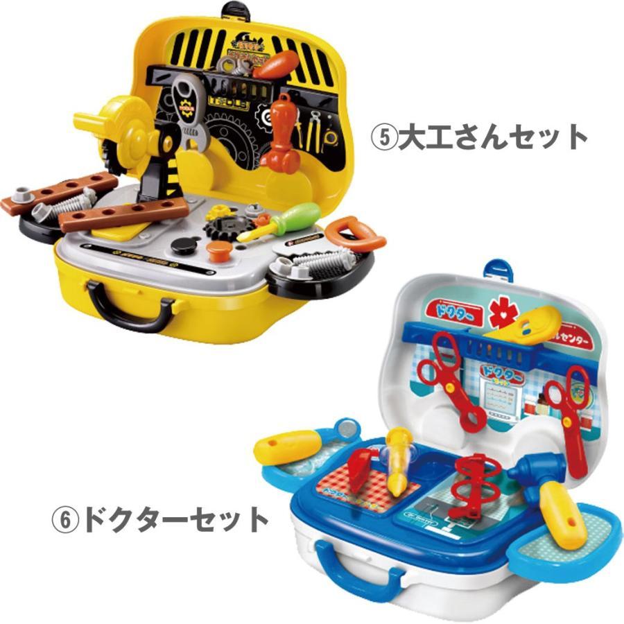 おままごとセット キッチン おもちゃ なりきりごっこあそびセット 男の子 女の子 2歳 3歳 4歳 メイク トリマー 猫 犬 ネコ イヌ クリスマス プレゼント RSL vt-web 04