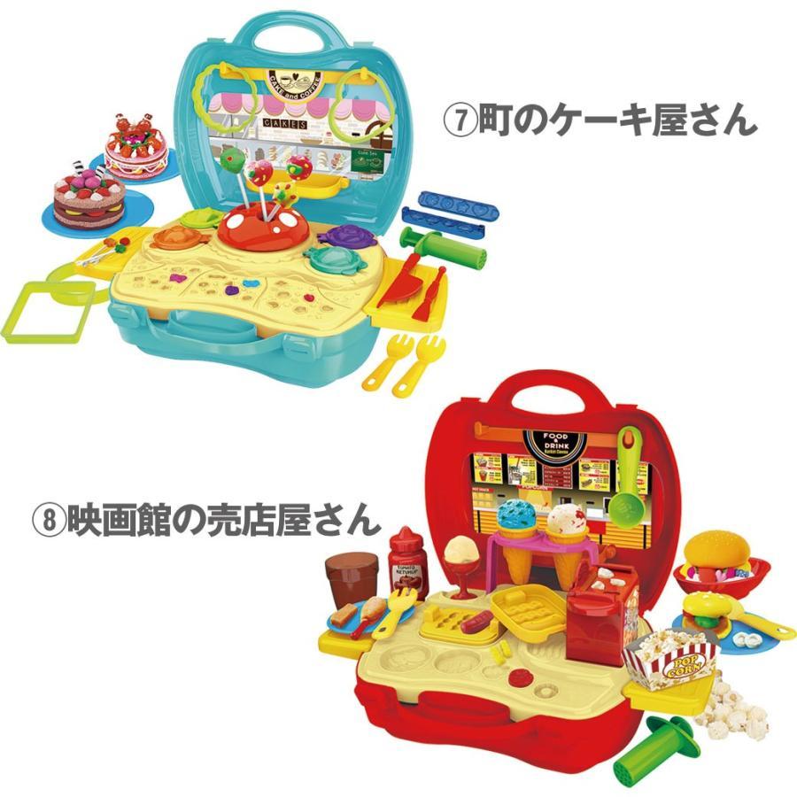 おままごとセット キッチン おもちゃ なりきりごっこあそびセット 男の子 女の子 2歳 3歳 4歳 メイク トリマー 猫 犬 ネコ イヌ クリスマス プレゼント RSL vt-web 05