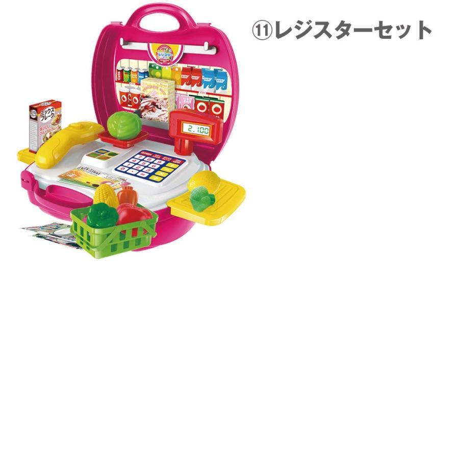 おままごとセット キッチン おもちゃ なりきりごっこあそびセット 男の子 女の子 2歳 3歳 4歳 メイク トリマー 猫 犬 ネコ イヌ クリスマス プレゼント RSL vt-web 07
