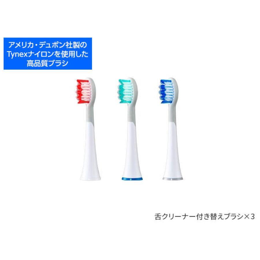 電動歯ブラシ 充電式 2個セット 日本直販 正規代理店 日本直販オリジナル 音波振動歯ブラシ プラジール UV除菌 口腔ケア 充電式 ホワイトニング 父の日 母の日 vt-web 04