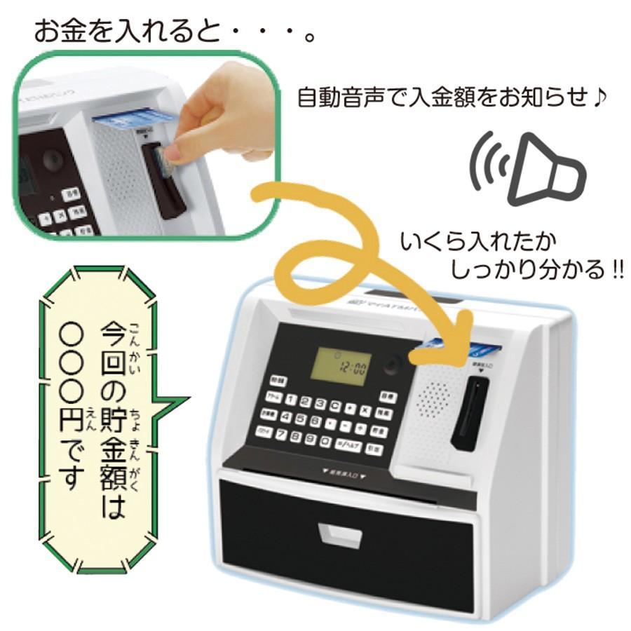 貯金箱 おもしろ お札 おしゃれ 子供 マイATMバンク 500円 おもちゃ セキュリティ KTAT-004B/L RSL|vt-web|02