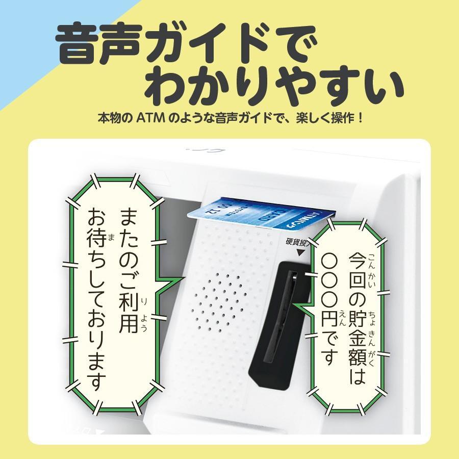 貯金箱 おもしろ お札 おしゃれ 子供 マイATMバンク 500円 おもちゃ セキュリティ KTAT-004B/L RSL|vt-web|05