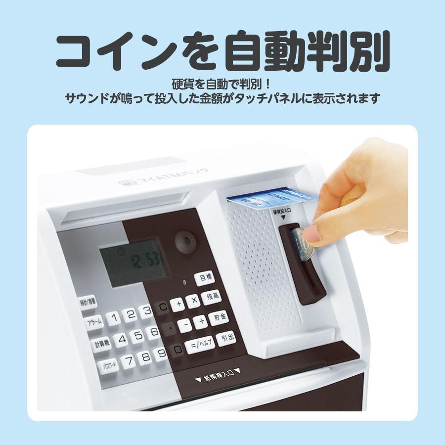 貯金箱 おもしろ お札 おしゃれ 子供 マイATMバンク 500円 おもちゃ セキュリティ KTAT-004B/L RSL|vt-web|06