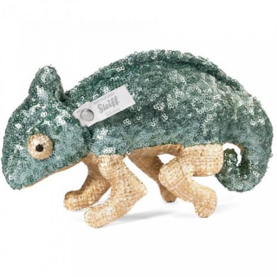 Caspar Chameleon Selection