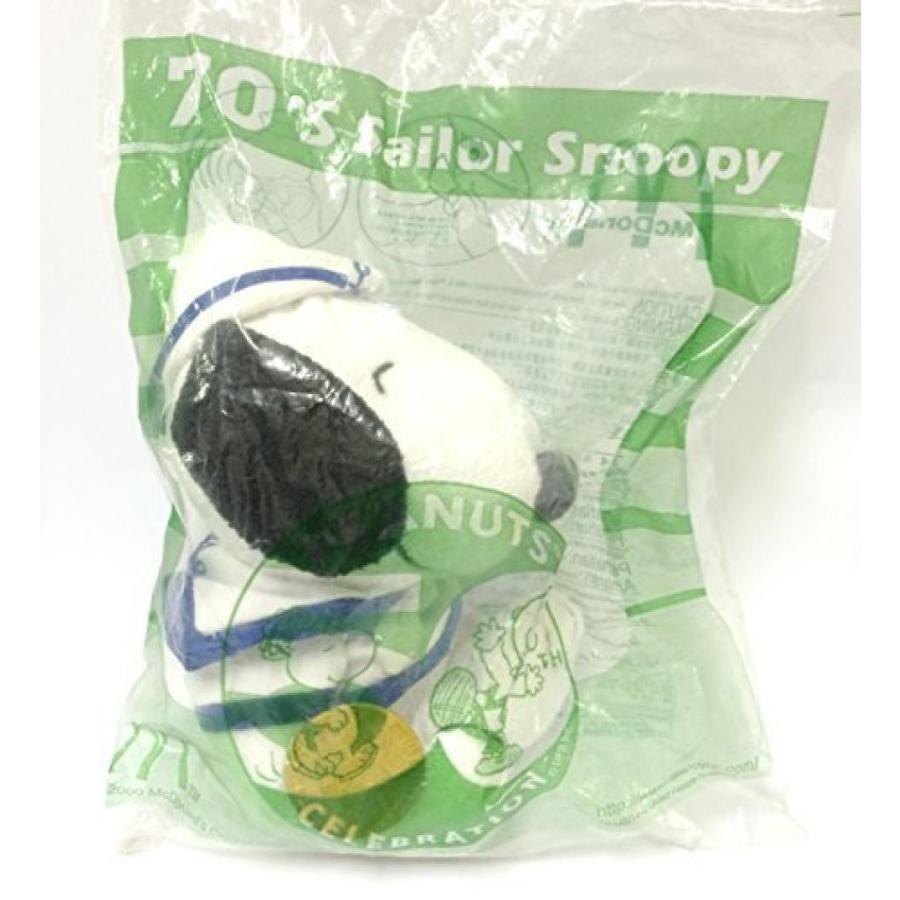 Mcdonalds Doll 70's Sailor Snoopy 8