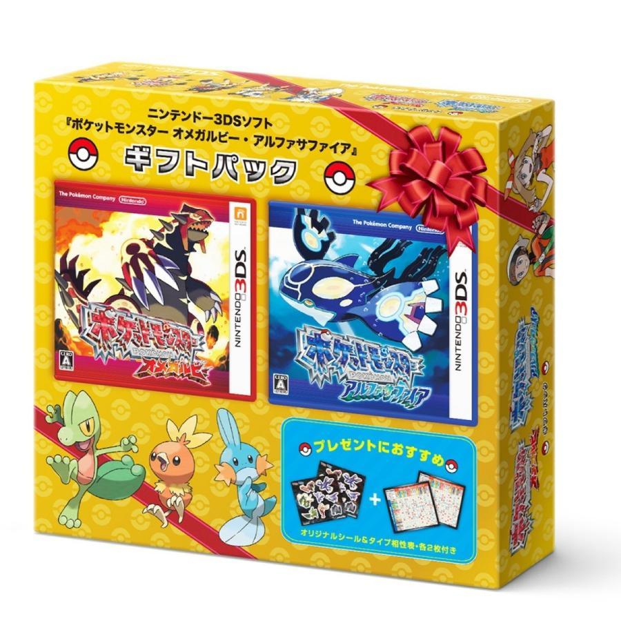 ポケットモンスター オメガルビー・アルファサファイア ギフトパック -3DS