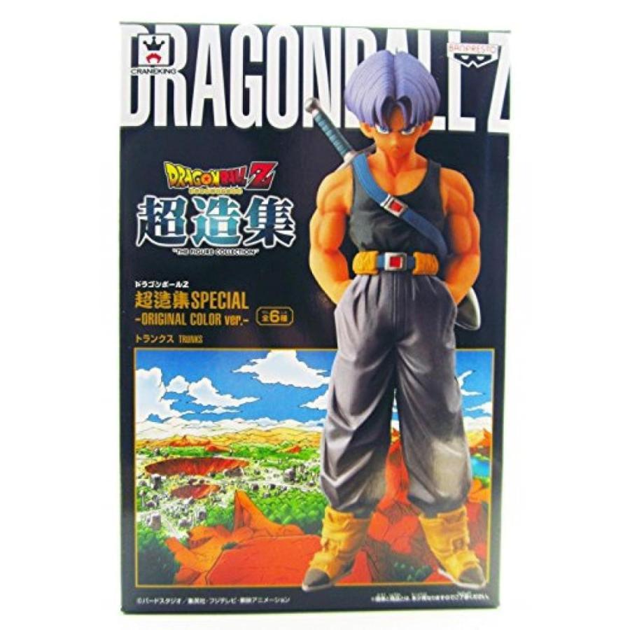 Banpresto Official- Dragonball Z Special 6