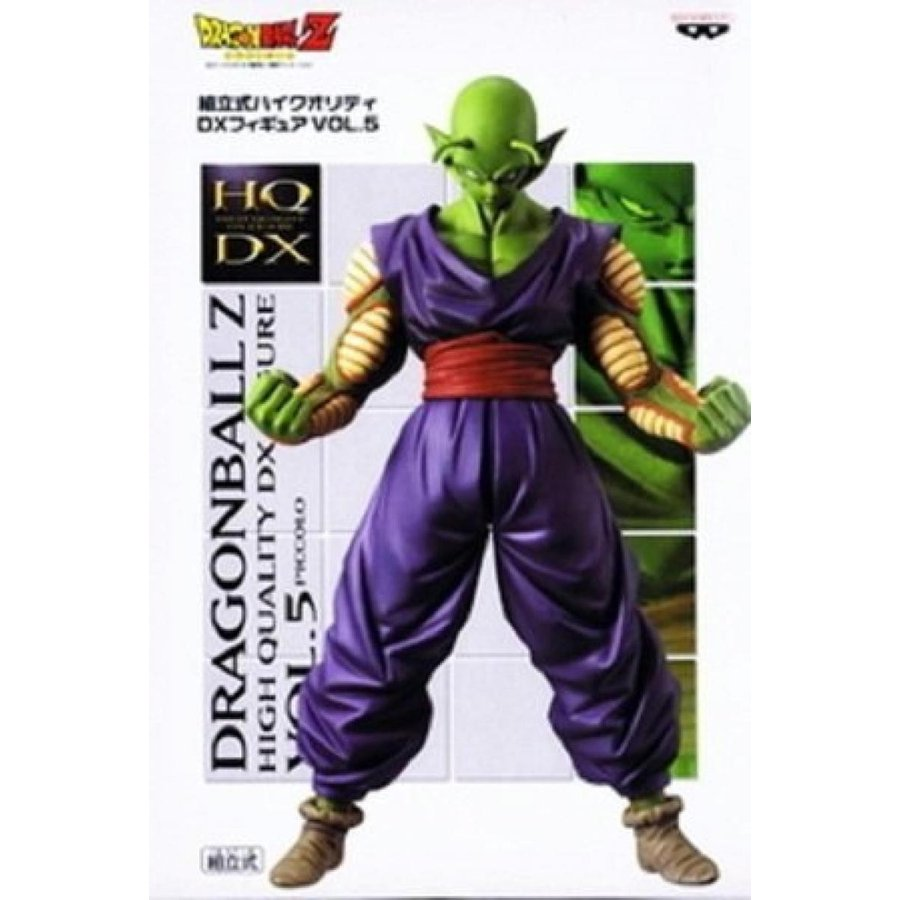Dragon Ball Z prefabricated high quality DX figure VOL.5 Piccolo separately