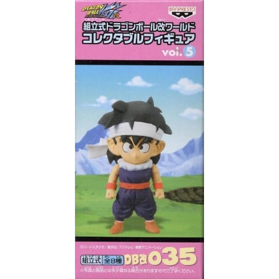 Prefabricated Dragon Ball Kai World Collectable figure vol.5 DB Kai 035 Gohan (children)
