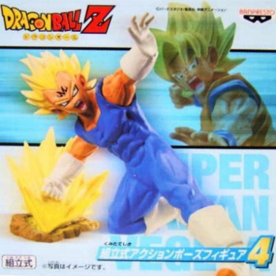 Dragon Ball Z Action prefabricated off -pose figure 4 Vegeta