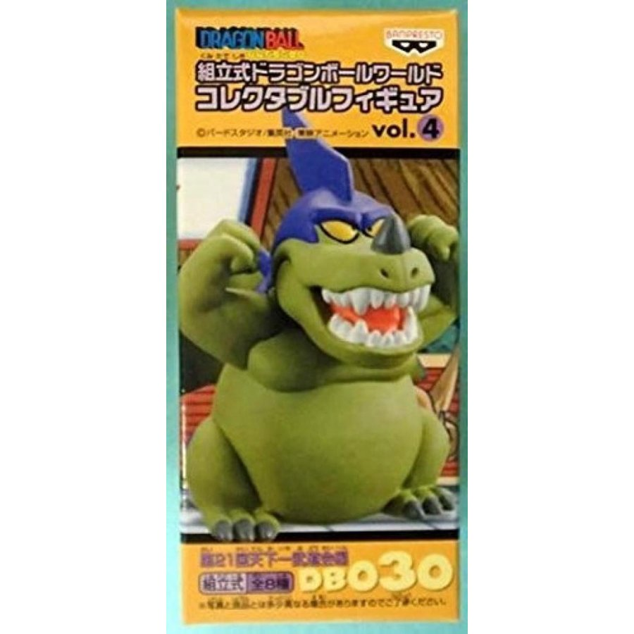 Prefabricated Dragon Ball World Collectible figures vol.4 21th Tenkaichi Budokai Hen DB030 Guillain