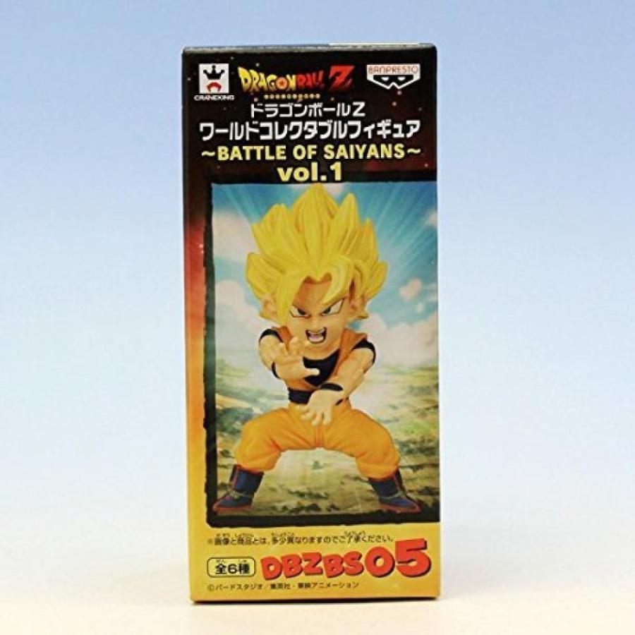 Super Saiyan Goku Dragon Ball Z World Collectible figures BATTLE OF SAIYANS vol.1
