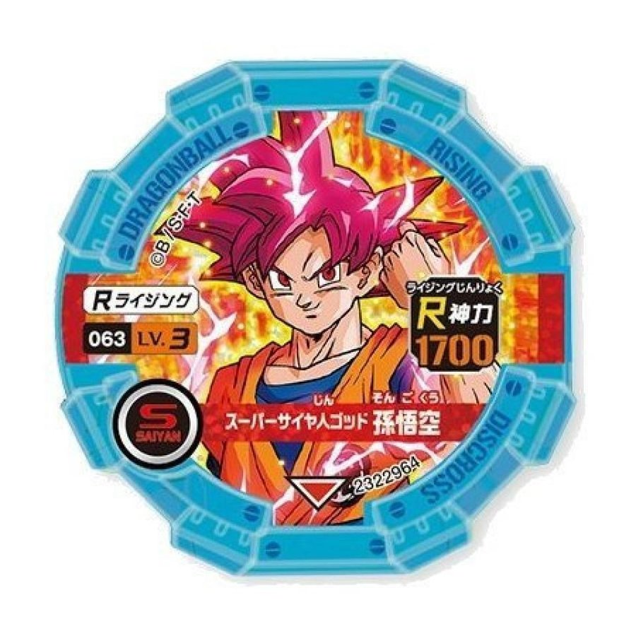 Dragon Ball disk loss gum 2 [063. Super Saiyan God Goku [Rising disk loss (Holo specification)] (single)