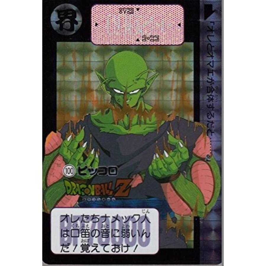 Dragon Ball Z Carddas reprint 7 series 100 Piccolo