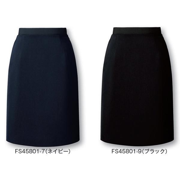スカート ボトムス ビジネスウェア ビジネスウェア ビジネスウェア 事務服 ウエストゴムAラインスカート FS45801 (21号・23号) フォーク (FOLK) 取寄 c6e