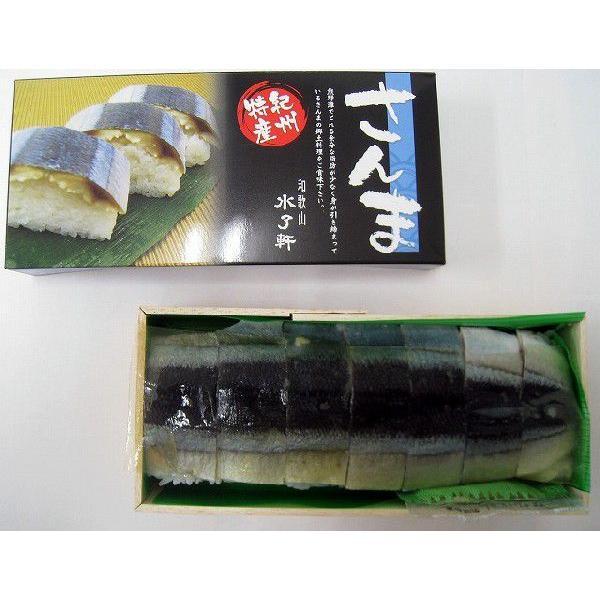 さんま寿司|w-sui-y-s