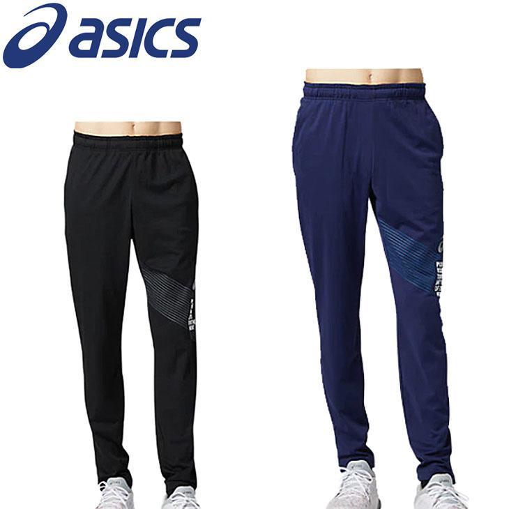 ジャージ トレーニングパンツ メンズ アシックス ASICS LIMO ストレッチニットパンツ/スポーツウェア 男性 ロングパンツ ボトムス ジム|w-w-m