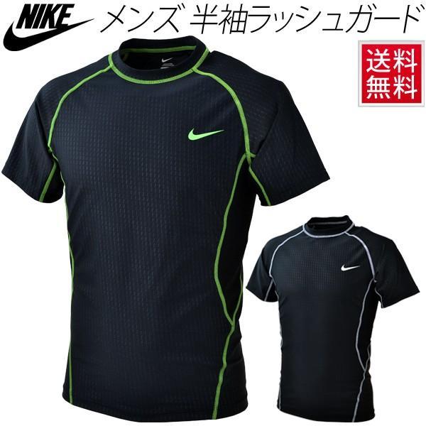 メンズ ラッシュガード 半袖 ナイキ NIKE 水着 シャツ/UV/2982512