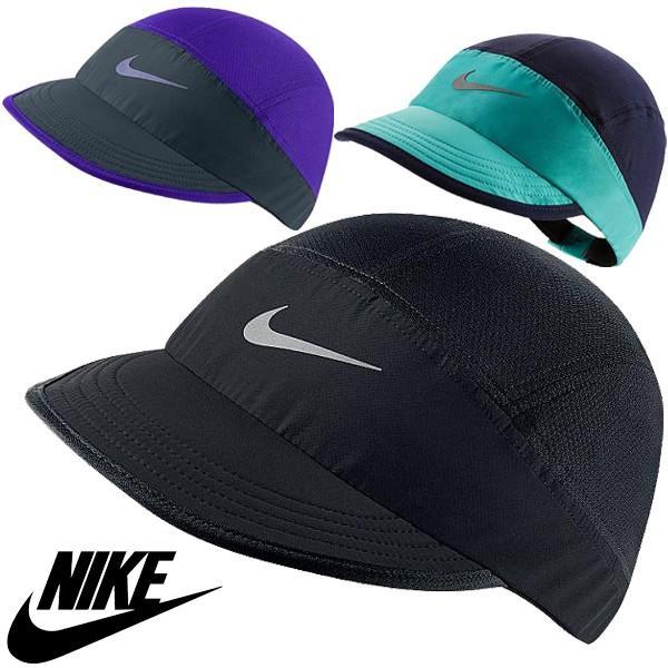 ナイキ nike メンズ レディース ランニングキャップ ランニング帽子 / 641744