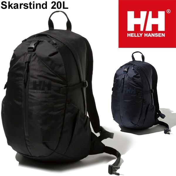 f36f9419ff4e バックパック ヘリーハンセン HELLYHANSEN ザック スカルスティン20 鞄 ...