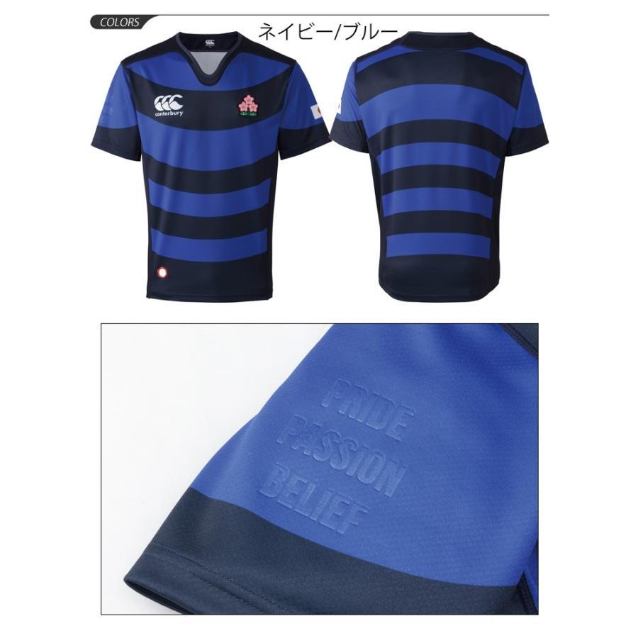 ラグビー日本代表 ジャパン レプリカ オルタネイト ジャージー