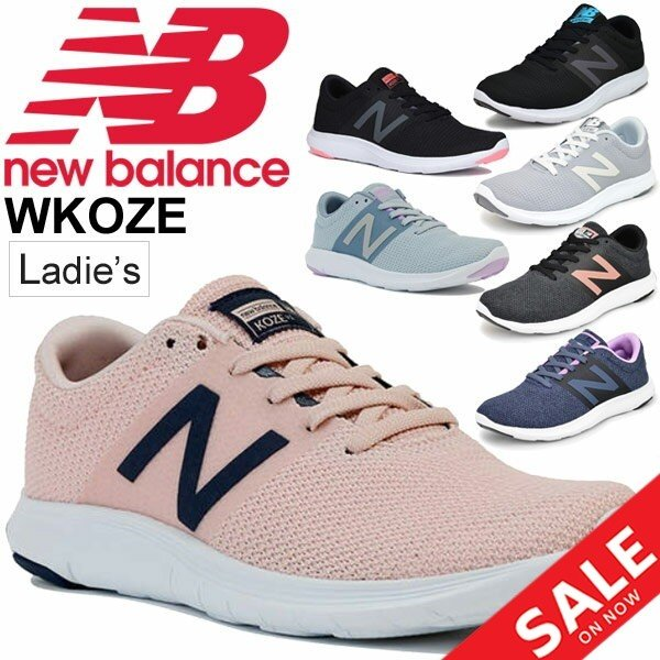 ランニングシューズ レディース newbalance ニューバランス WKOZE 女性用 B幅 ジョギング フィットネスラン トレーニング スニーカー /WKOZE-