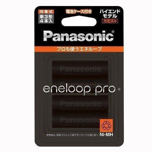 充電池 単3 パナソニック エネループPRO 安売り ハイエンドモデル 『4年保証』 BK-3HCD 4C 4本パック