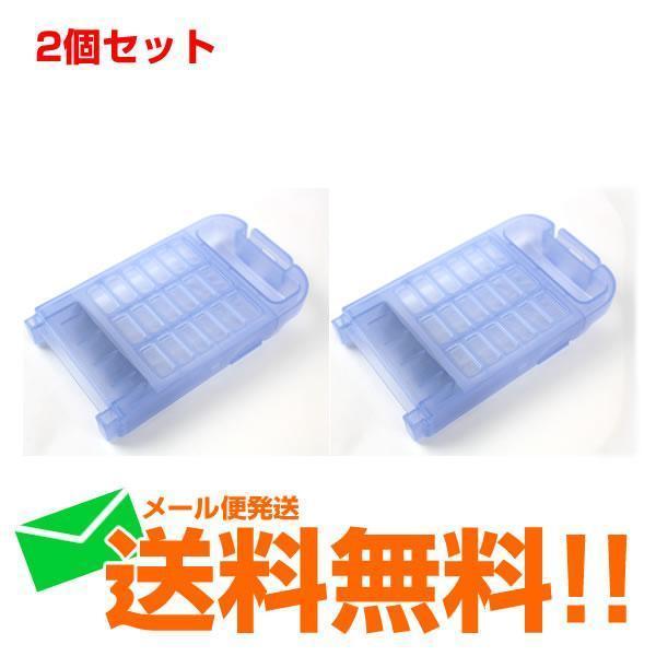 .2個セット パナソニック セール ナショナル 洗濯機 在庫一掃 糸くずフィルター メール便発送限定 AXW22AW8KE0 送料無料
