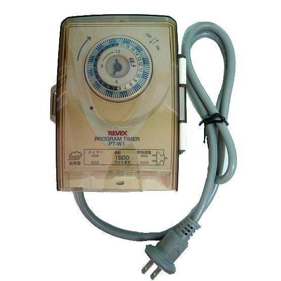 イルミネーション 看板 外灯に コンセント タイマー 屋外 カバー付き 卸直営 防雨 防雨型 タイマースイッチ 屋外用タイマーコンセント 未使用 PT-W1