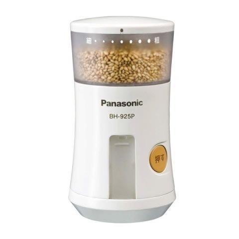 ゴマすり器 公式通販 セール特別価格 電動ごますり器 乾電池式 パナソニックBH-925P