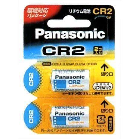 高い素材 リチウム電池 3v CR2 パナソニック 2個入 カメラ用 アウトレット