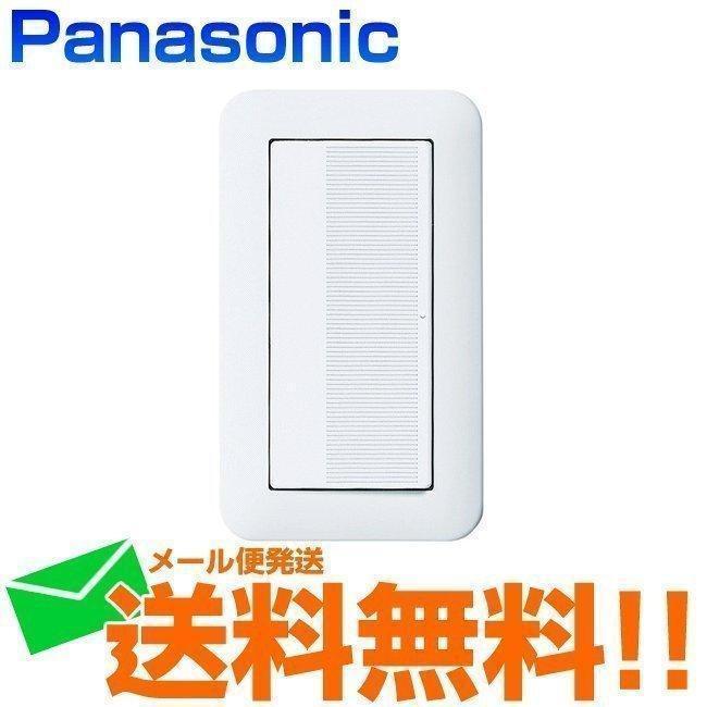 ブランド激安セール会場 電気スイッチ Panasonic スイッチ パナソニック 埋込 WTP50011WP 即出荷
