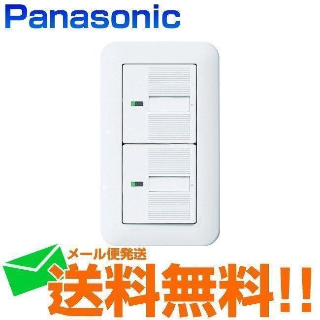 輸入 Panasonic スイッチ パナソニック WTP50512WP 超激得SALE 電気スイッチ