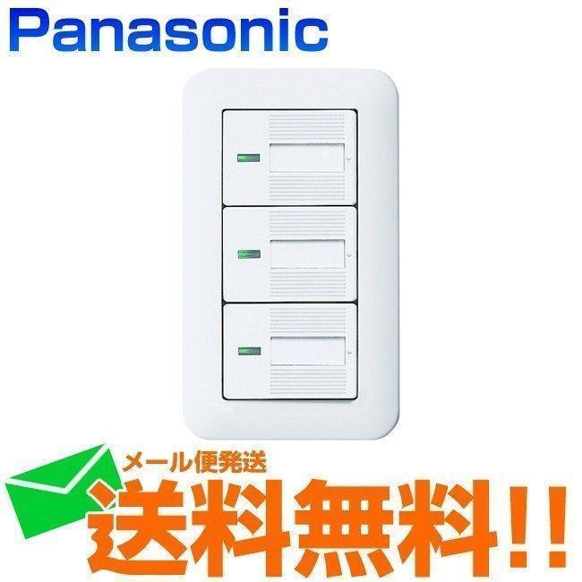 期間限定特別価格 電気スイッチ Panasonic 店内全品対象 スイッチ パナソニック WTP50513WP