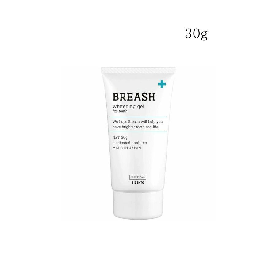 ブレッシュホワイトニング 30g 1個 歯磨き粉 歯磨きジェル 黄ばみ やに 歯周病 口臭対策 ポリリン酸 セルフ 美白 BREASH|w3k