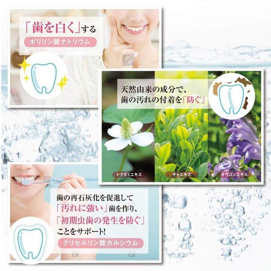 ブレッシュホワイトニング 30g 1個 歯磨き粉 歯磨きジェル 黄ばみ やに 歯周病 口臭対策 ポリリン酸 セルフ 美白 BREASH|w3k|04