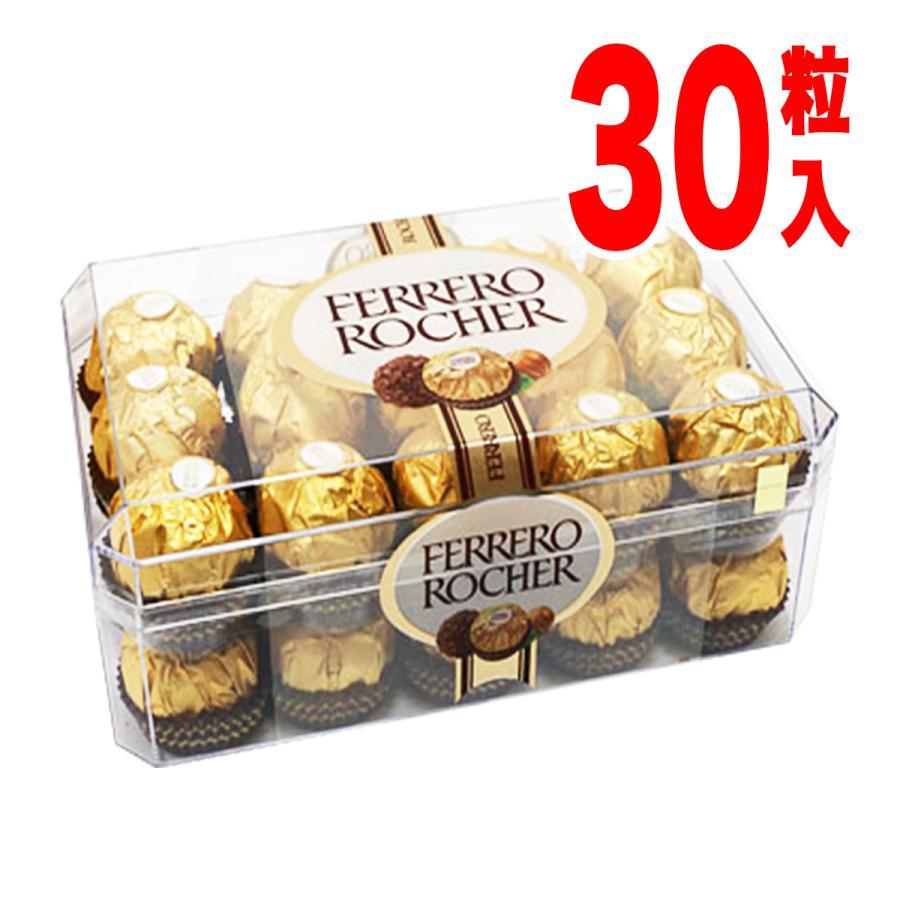 フェレロロシェ 30個入り チョコ チョコレート ヘーゼルナッツ プチギフト FERRERO ROCHER wa-life