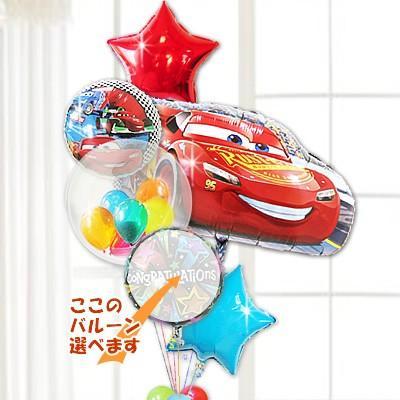 キャラクター電報でパーティー バルーン電報 装飾になるギフト 【Cars】カーズマックイーンシェイプ プチエル6バルーンセット