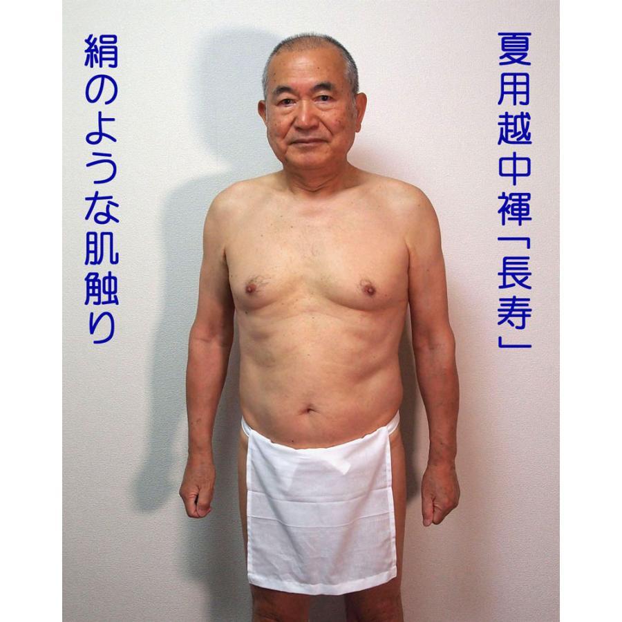 【1d】和田爺謹製越中褌「長寿」(夏用)高級白晒木綿 二枚組|wada-photo|05