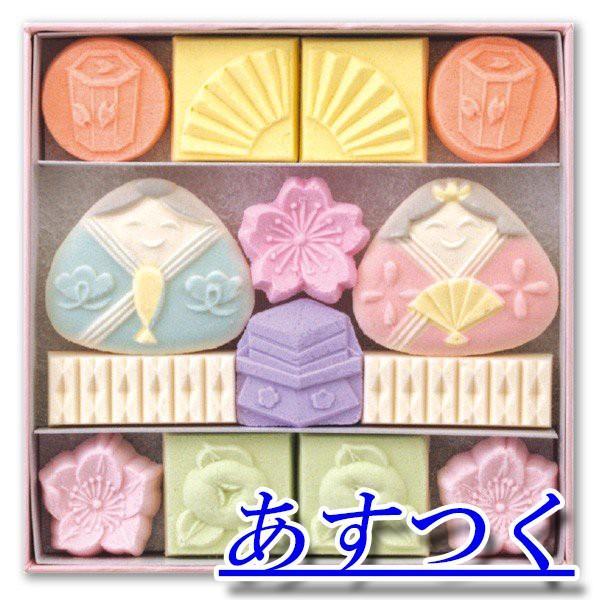 ひな祭り 和菓子 干菓子 雛菓子