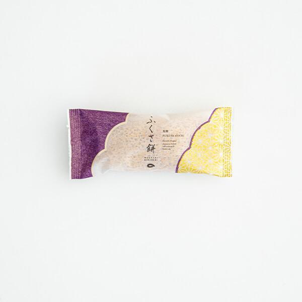 黒糖ふくさ餅【1個】 wagashi-murakami 02