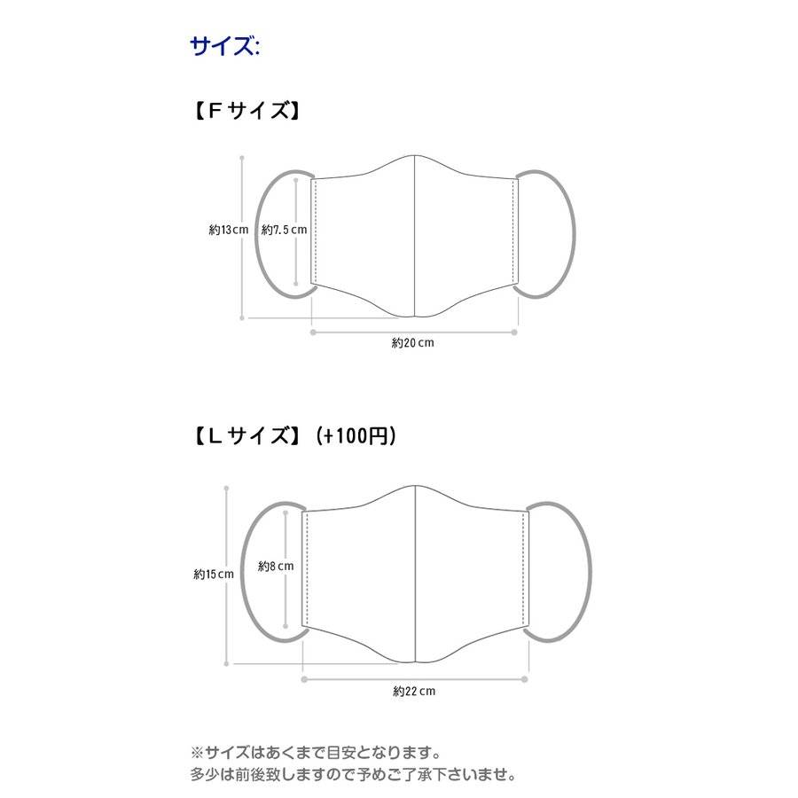 日本製 アイスコットン 洗えるマスク 1P  全5色 3層構造 無地 カラー 布マスク ひんやり 年中 男女兼用 接触冷感 不織布 ノンワイヤー msk-09|wagokoro-kimonoya|07
