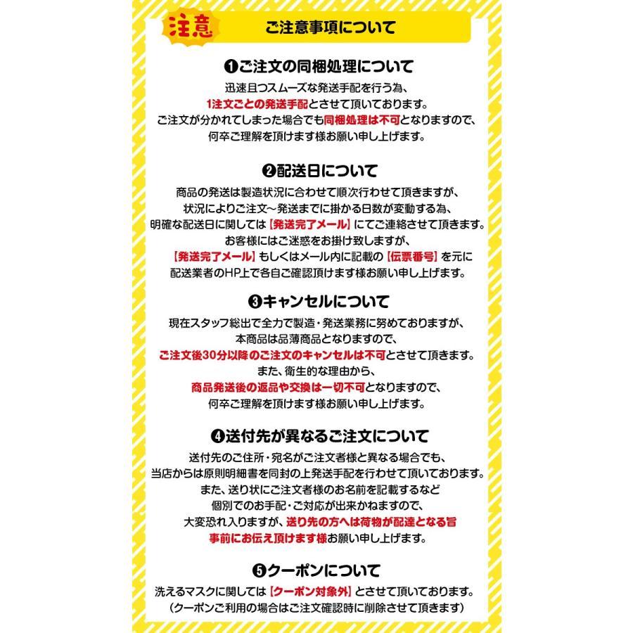 日本製 アイスコットン 洗えるマスク 1P  全5色 3層構造 無地 カラー 布マスク ひんやり 年中 男女兼用 接触冷感 不織布 ノンワイヤー msk-09|wagokoro-kimonoya|08