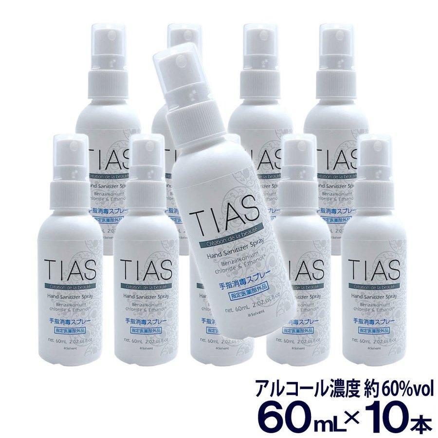 物 効果 塩化 ルコ ニウム ベンザ