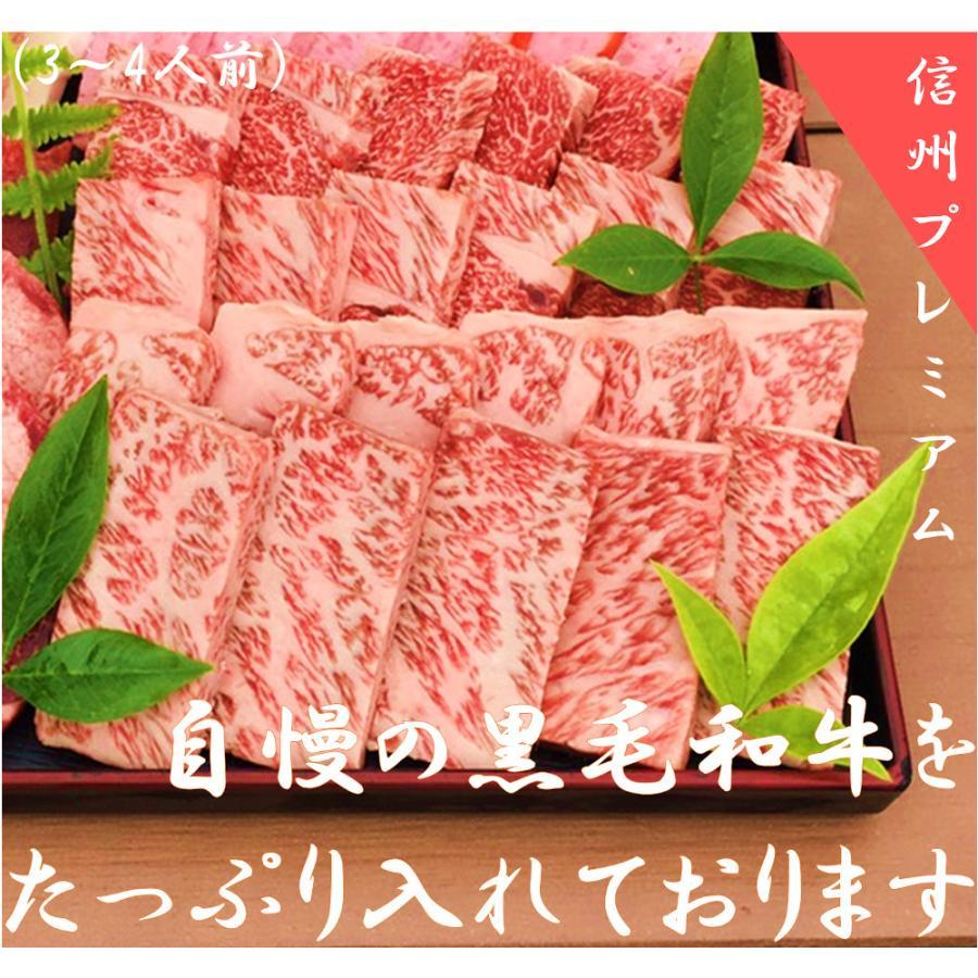 焼肉ファミリーセット【3〜4人前】|wagyu-okada-ya|02